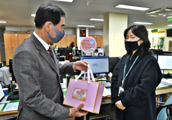 경산시 - 임신부직원배려 지원사업1.JPG