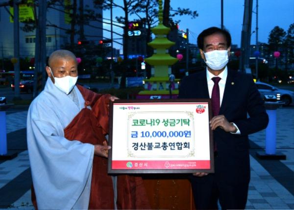 경산시-불기2565년, 부처님오신날 봉축탑 점등식2.jpg