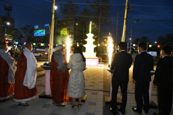 경산시-불기2565년, 부처님오신날 봉축탑 점등식1.jpg