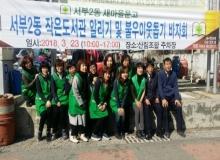 [경산]서부2동 새마을문고 사랑나눔 이웃돕기 바자회 개최