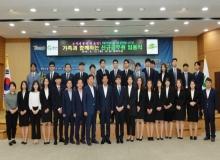 [경산]가족과 함께하는 신규공무원 임용식 개최