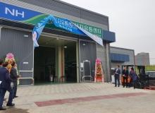 [경산]경산농협 농산물 산지유통센터 새단장