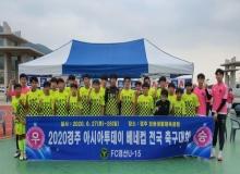 [경산]FC경산 U-15축구단, 2020 경주 아시아투데이‧베네컵 전국 유소년 축구대회 중등부 우승
