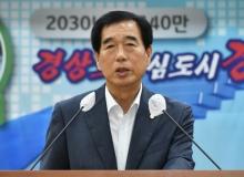[경산]민선7기 2주년 맞아 7월 정례조회 열려