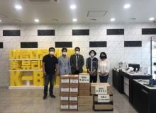 [경산]'클루앤코'& '대동시온재활원'정기 후원 협약 체결