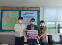 [경산]마디신통의원, 저소득 아동 대상 성금 기탁