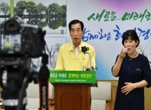 [경산]최영조 경산시장, 대시민 담화문 발표