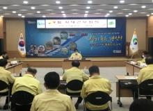 [경산]9월 확대간부회의 개최