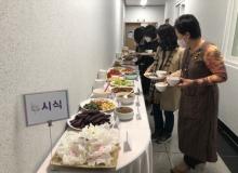 [경산]우리음식연구회, 「경산의 밥상 품평회」 개최