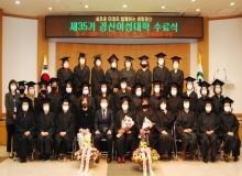 [경산]2020년 제35기 경산여성대학 수료식 개최