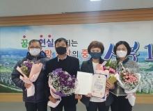 [경산]최은주 경산시 자율방재단 사무국장, 행정안전부 장관 표창상 수상