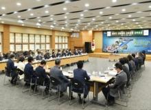 [경산]상반기 지방재정 신속집행 대책회의 가져