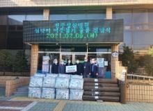 [경산]천주성삼병원, 서부1동 주거취약계층 대상 난방용품(300만원 상당)지원