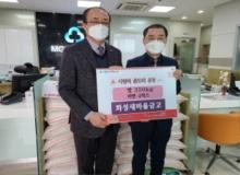 [경산]화성새마을금고, 사랑의 좀도리 운동으로 지역사랑 실천