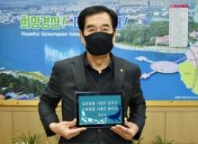 [경산]최영조 경산시장, 생활 속 일회용품, 플라스틱 줄이기 「고고챌린지」동참
