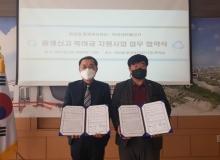 [경산]경산시 하양읍·MG하양새마을금고, '출생신고 기념 축하금'지원사업 업무 협약 체결