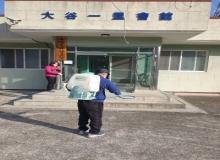 [경산]경로당 방역소독, 청소, 시설물 점검 추진으로 쾌적한 어르신쉼터 조성