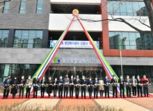 [경산]동부동 행정복지센터 신청사 개청식 개최